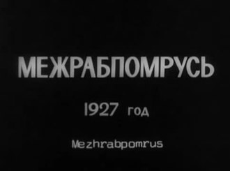 Fichier:The Girl with a Hatbox (1927).webm