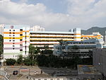 The Methodist Lee Wai Lee College.JPG