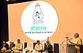 The Prime Minister, Shri Narendra Modi addressing at the launch of the Pradhan Mantri Saubhagya Yojana, at Deendayal Urja Bhawan, in New Delhi.jpg
