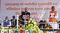 The Prime Minister, Shri Narendra Modi attends the oath taking ceremony of Shri Trivendra Singh Rawat as Uttarakhand Chief Minster, in Dehradun, Uttarakhand (2).jpg