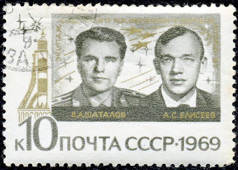 File:The Soviet Union 1969 CPA 3811 stamp (Vladimir Shatalov and Aleksei Yeliseyev (Soyuz 8)) cancelled high resolution.jpg