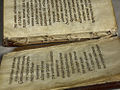 The St Cuthbert Gospel of St John. (formerly known as the Stonyhurst Gospel) is the oldest intact European book. - Sewing (Add Ms 89000).jpg