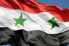 The flag of Syrian Arab Republic Damascus, Syria.jpg
