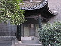 The former residence of Jia Yi 9.jpg