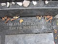 The grave of the victims of the Holocaust in Kharkiv 19 row3.jpg