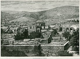 The monastery of Daphne - Mahaffy John Pentland - 1890.jpg