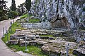 The paved court of Klepsydra spring on the Acropolis of Athens on March 5, 2020.jpg