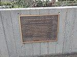 Theodor Seuss Geisel Memorial plaque, UCSD, California.jpg