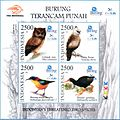 Threatened birds 2012 stampsheet of Indonesia.jpg