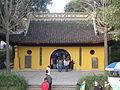 Tiger Hill, Suzhou, December 2015 - 14.JPG