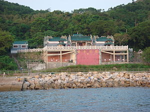 Tin Hau temples in Hong Kong - The Tin Hau Temple, Joss House Bay