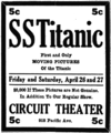 Titanic newsreel advert.png