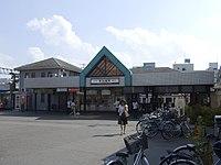 Tobu-kasukabe-station-east-entrance.jpg