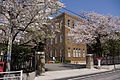 Toho University School of Medicine.jpg