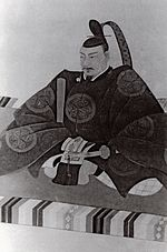 Tokugawa Yorihusa.jpg