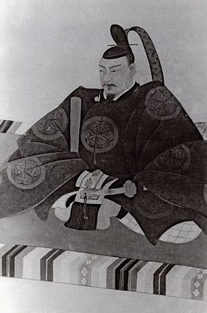 Tokugawa Yorifusa - Tokugawa Yorifusa