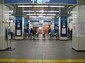 Tokyo Metro Nishi-kasai sta 003.jpg