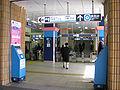 Tokyo Metro Urayasu sta 002.jpg