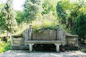 Chen Hongshou - Tomb of Chen Hongshou in Shaoxing.