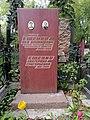 Tomb of Eschenko.jpg