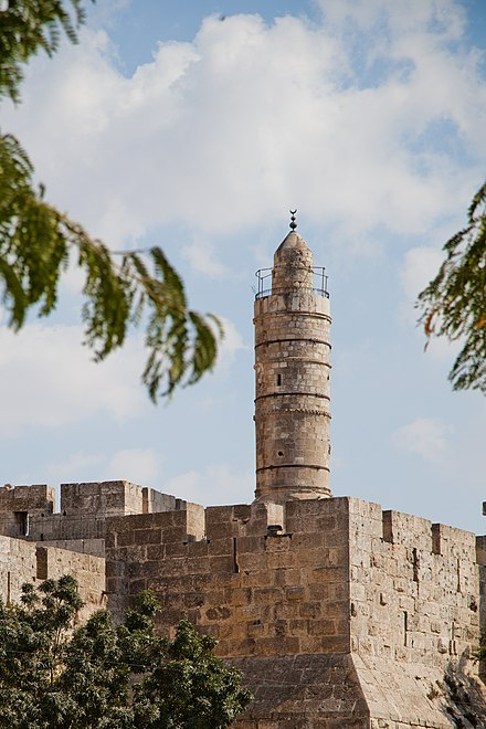 David's Citadel and the Ottoman walls Tower of David as seen from the Jaffa Gate.jpg