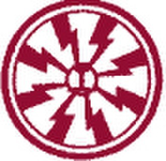 Shin-Kurobe Station - Image: Toyama Chiho Railway logo