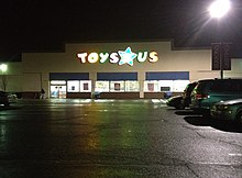 "Magasin Toys ""R"" Us de nuit."