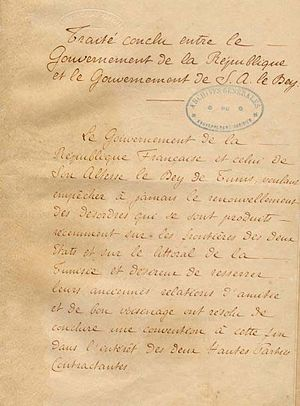 French protectorate of Tunisia - First page of the treaty of Bardo