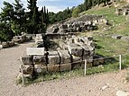 Treasury of the Boeotians at Delphi.jpg