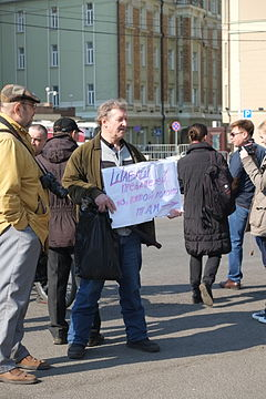 Truth Rally (2014-04-13) Moscow S0020322 (13827629313).jpg
