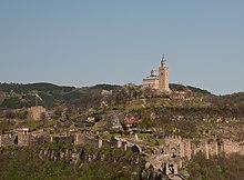 Tsarevets Veliko Tarnovo.jpg