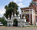 Tsarevo ChurchStNicholas3.jpg