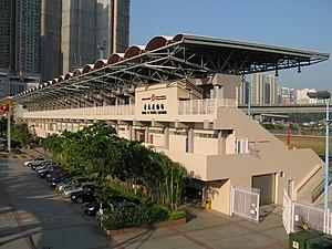 Tsing Yi Sports Ground - Image: Tsing Yi Sports Ground 200711