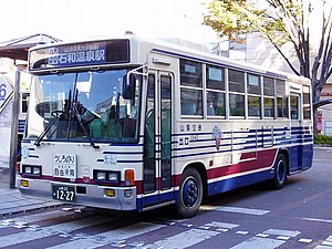 U-LR332J YamanashiKotsu C643.jpg