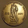 USSR 1965 -ROUBLE 20th ANNIVERSARY OF WORLD WAR II VICTORY b - Flickr - woody1778a.jpg