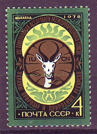 International Union for Conservation of Nature - Soviet Stamp commemorating the 1978 IUCN General Assembly in Ashgabat