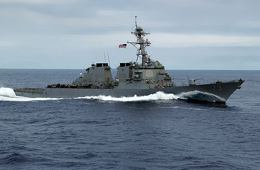 USS Decatur (DDG-73) starboard side 2006
