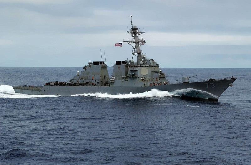 800px-USS_Decatur_%28DDG-73%29_starboard_side_2006.jpg