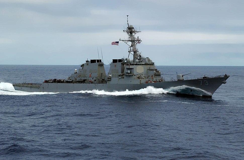 USS Decatur (DDG-73) in 2006