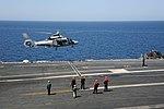 USS George H.W. Bush (CVN 77) 140408-N-SI489-115 (13846165084).jpg