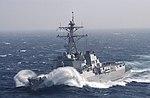 USS Howard DDG-83