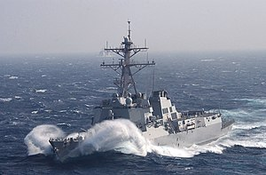 USS Howard in the South China Sea.