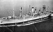 USS Pvt Joe P Martinez