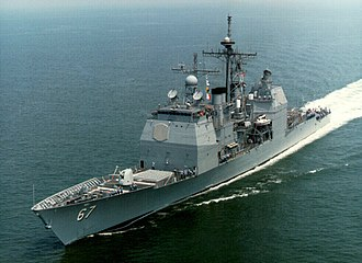 USS Shiloh (CG-67) - Image: USS Shiloh good deck detail 04016702