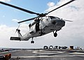 US Navy 071204-N-2638R-003 An SH-60F helicopter from the.jpg