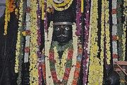 Uddana Veerabhadrashwara