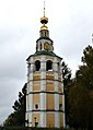 Uglich Cathedral of the Ressurection 02 (4090012448).jpg