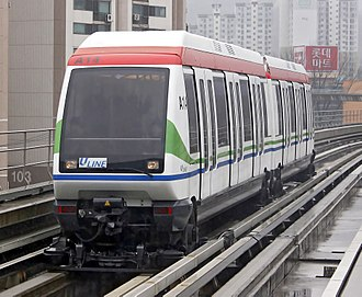 U Line - Image: Uijeongbu U Line VAL208