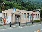Uki Misumi Nishi Post office.JPG