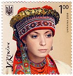 Ukraine Wedding Head dress.jpg